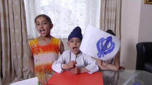 Vaisakhi Khanda flag