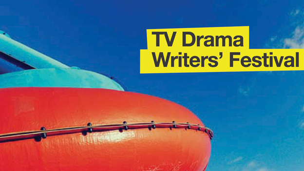 TV Drama Writers' Festival logo
